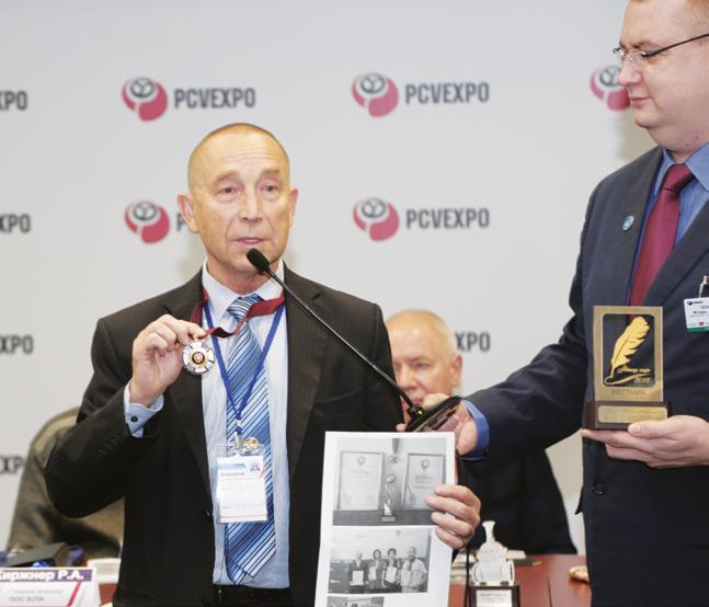 ООО «УльтраМарин М». Интервью с Ю. А. Чашковым: «В России существует много новых компаний, которым нужна помощь и поддержка именно от наших потребителей» - Изображение