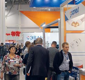 Aquatherm Novosibirsk – 2018. Эффективный способ коммуникации между производителем и потребителем - Изображение