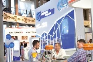 ТОП-15 новинок на выставке «Газ. Нефть. Технологии-2018». Авторский материал медиагруппы ARMTORG - Изображение