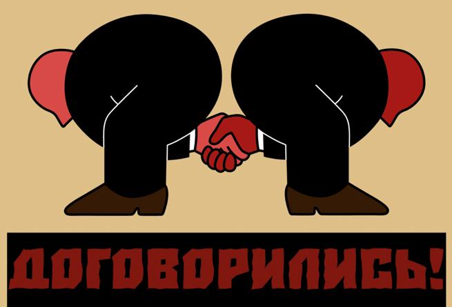 АНО «Интепром Стандарт», Стрельников В.В. АнтиПРОМ Стандарт: нарушения электронных торгов «РСТ-Тендер» - Изображение