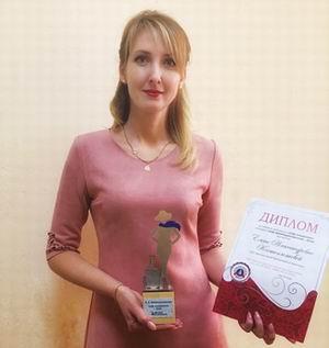 Медиагруппа ARMTORG подвела итоги конкурса «Lady арматуростроения – 2018» - Изображение
