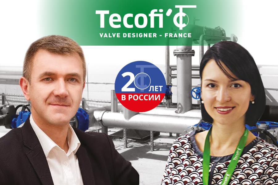 TECOFI. Интервью с А. Лелонг и С. Луцкевичем: «Мы намерены развиваться на российском рынке!» - Изображение