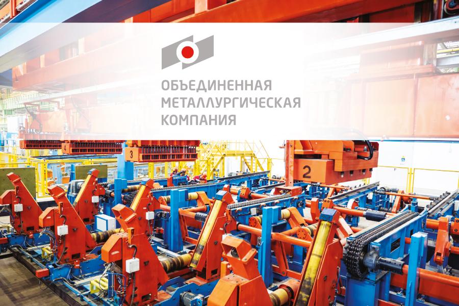АО «Объединенная металлургическая компания». Шабанова А.В. ОМК перевооружает производство труб OCTG - Изображение